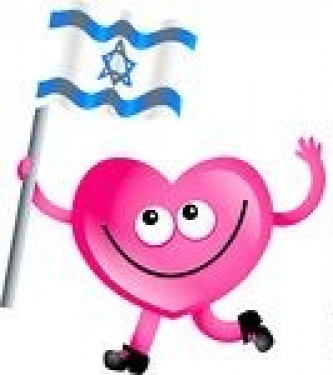 48435-Pink-Love-Heart-Waving-An-Israel-Flag